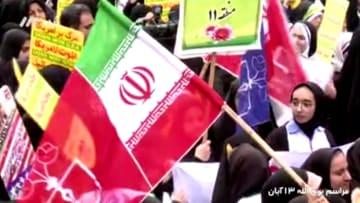 مظاهرات ضخمة في إيران ضد العقوبات الأمريكية