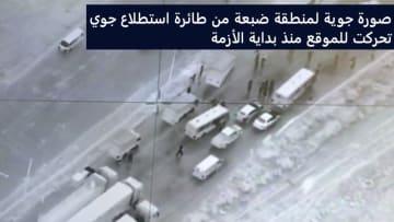 ضحايا سيول جنوب الأردن يرتفع والبحث جار عن مفقودين