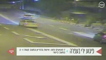 لحظة إطلاق نار على إسرائيليين قرب مستوطنة بالضفة