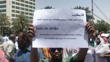 لليوم الثاني.. إضراب في السودان بالشركات الحكومية والخاصة