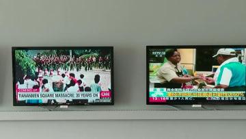 حجب بث CNN في الصين مع إحياء الذكرى الـ30 لمذبحة تيانانمن