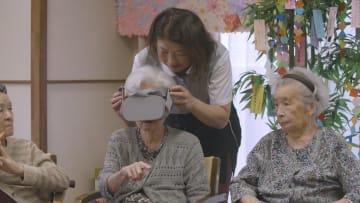 كبار السن يسافرون حول العالم عبر الواقع الافتراضي