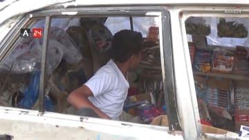 طفل يحول سيارة عائلته المدمرة إلى متجر صغير في اليمن