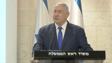 هل يستغل نتنياهو ورقة الخطر الإيراني في انتخابات إسرائيل؟
