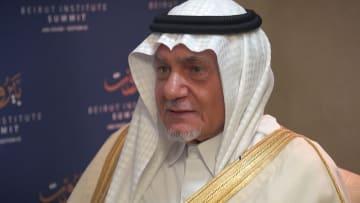 تركي الفيصل: لدينا حسن نية تجاه إيران لكنها لم تظهر ذلك
