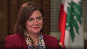 وزيرة داخلية لبنان توضح من يهاجم المتظاهرين ومن أين أتوا