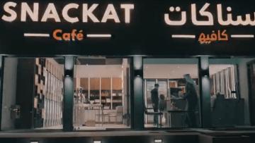"""في الإمارات.. شركة توفّر منصة لتسويق """"المأكولات"""" المنزلية"""