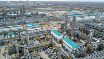 """تدشين """"قوة سيبيريا"""" لنقل الغاز الروسي إلى الصين"""
