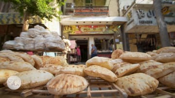 هل تشتري حقيبة على شكل الخبز المصري؟