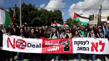 """بالفيديو.. مظاهرات حاشدة لعرب إسرائيل ضد """"صفقة القرن"""""""