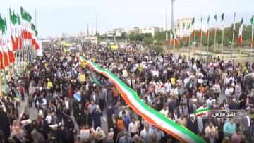 إيرانيون يحتشدون في الشوارع بالذكرى الـ41 للثورة الإسلامية