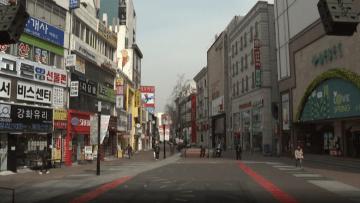 """فيروس كورونا يحوّل كبرى مدن كوريا الجنوبية الى """"مدينة أشباح"""""""