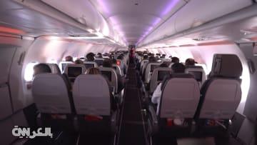 هل تُرجع مقعد الطائرة إلى الوراء أم تفضل عدم إزعاج الآخرين؟