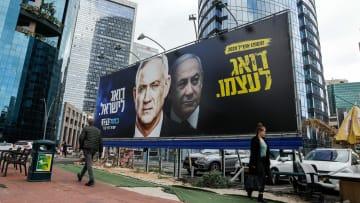 """الأزمة السياسية في إسرائيل.. انتخابات تشريعية أخرى """"غير حاسمة"""""""