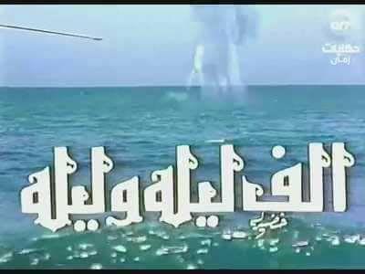 """""""شيخ الخطاطين"""" يحكي عن أعماله التي أثرت مكتبة التلفزيون المصري"""