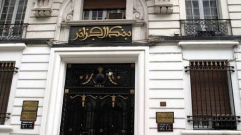 """بماذا رد بنك الجزائر على """"مزاعم"""" تهريب رؤوس أموال خارج البلاد؟"""