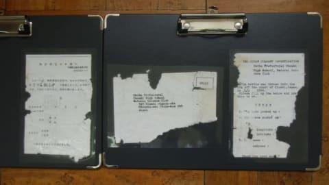 اكتشاف رسالة عمرها 37 عامًا جرفتها الأمواج إلى هاواي من اليابان