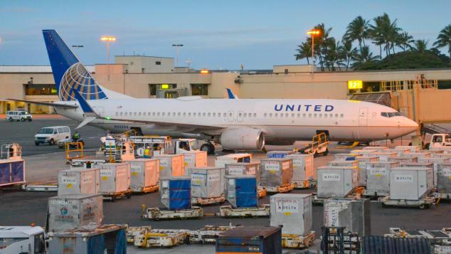 خطوط طيران يونايتد تأخذ ركابها في رحلة إلى سبع مناطق خلابة قبل الوصول إلى الوجهة الأأخيرة