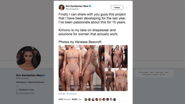 كيم كارداشيان تثير الجدل بعد إطلاقها لخط ملابس داخلية