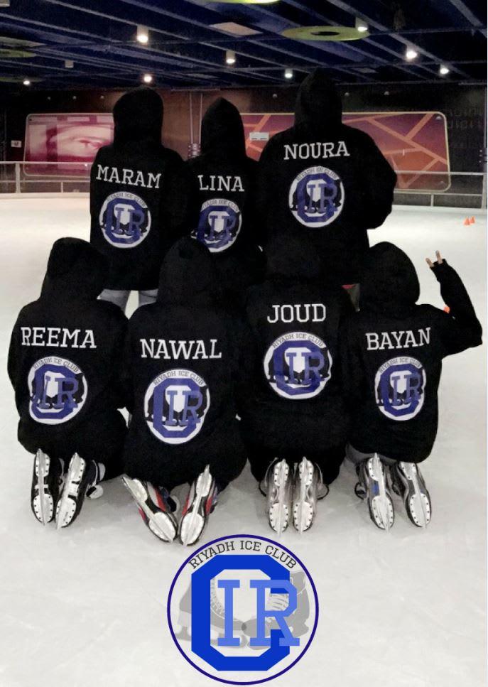 تعرف إلى متعة التزلج مع أول فريق تزلج نسائي في السعودية