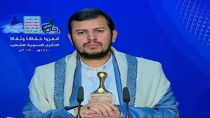 تعرف على الشركة التي هاجم الحوثيون ناقلتها النفطية