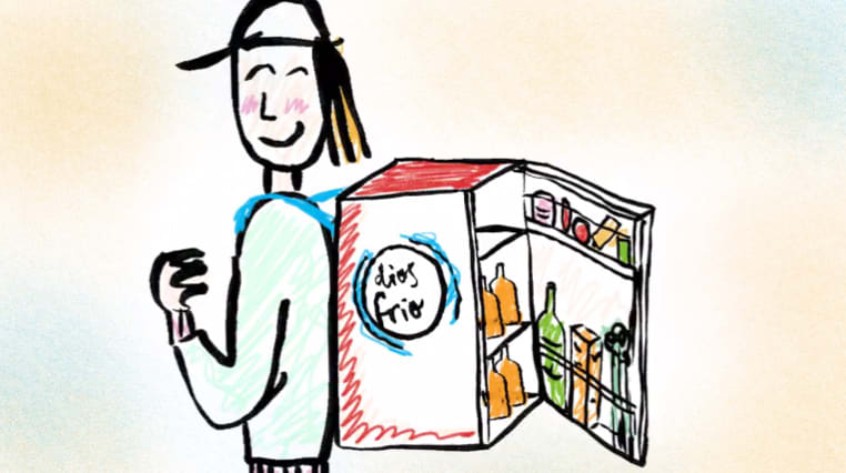 الثلاجة المحمولة