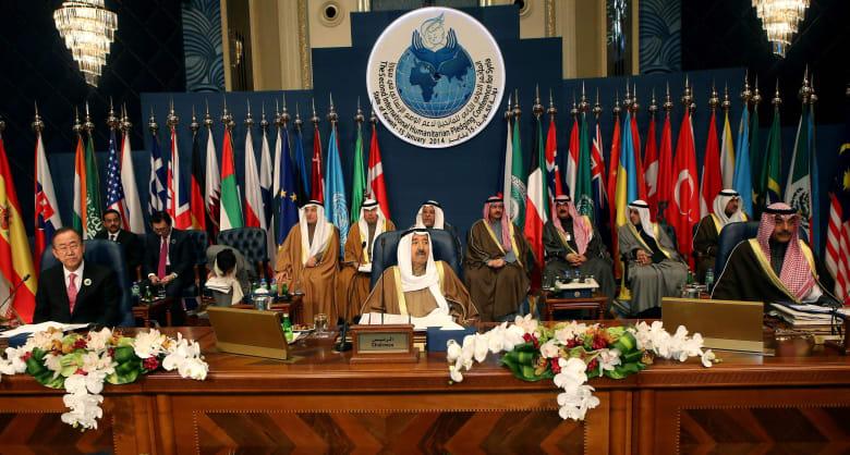 مؤتمر المانحين يجمع نحو 1.3 مليار دولار لسوريا