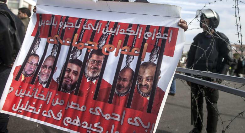 """تأجيل محاكمة """"الاتحادية"""" لسماع شهادة قائد الحرس وغموض حول حضور مرسي"""