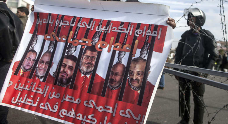 تأجيل محاكمة مرسي بقضية الاتحادية إلى أول مارس