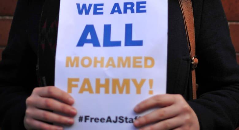 """أسرة صحفي متهم بـ""""الإرهاب"""": شارك بـ""""ثورة 30 يونيو"""" لإسقاط الإخوان"""
