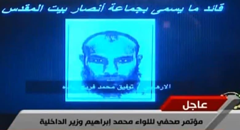 """مصر: تضارب حول ظروف مقتل قائد """"أنصار بيت المقدس"""".. والجماعة تتوعد"""