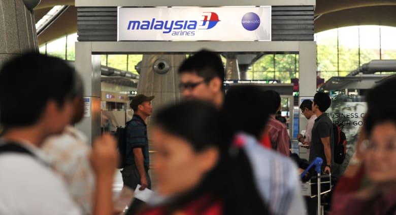 صحف العالم: امرأة غامضة بهوية مزيفة تحادثت مع الطيار قبل الرحلة 370