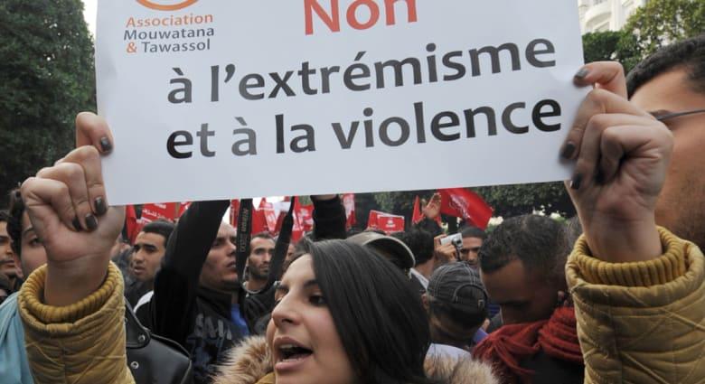 أمريكا ترفع حظر السفر إلى تونس