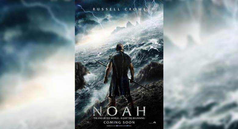 الأزهر يطلب منع عرض فيلم يجسد شخصية النبي نوح