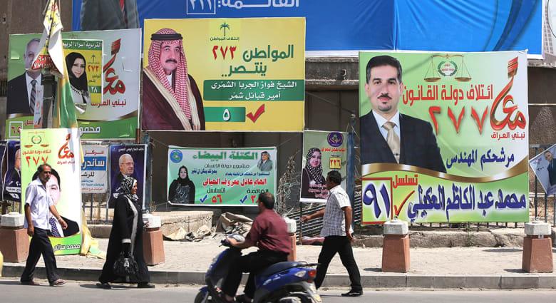صحف العالم: مدن عراقية ممنوعة من المشاركة في الانتخابات