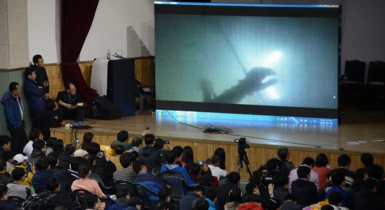 صرخات ركاب الكورية ... في فيديو عثر عليه مع جثة طالب غريق