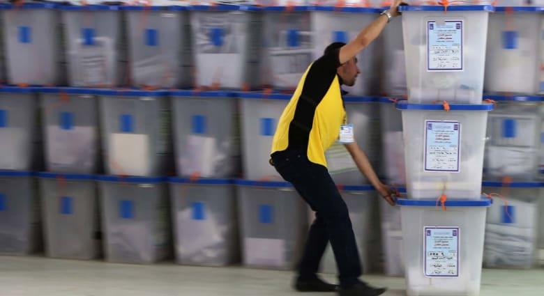 الانتخابات العراقية: إلغاء 35 محطة اقتراع والتدقيق بـ80 صندوقا آخر