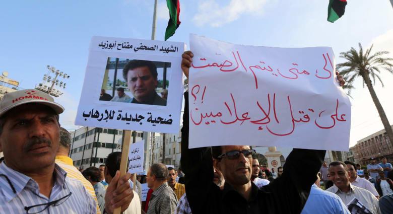 """""""مراسلون بلا حدود"""" تدعو السلطات  الليبية للتحقيق حول ذبح صحفية"""
