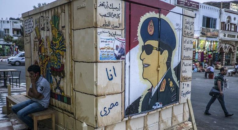 """صحف: سياسة السيسي تجاه سوريا ومرسي يحضر """"مفاجأة"""" للمصريين"""