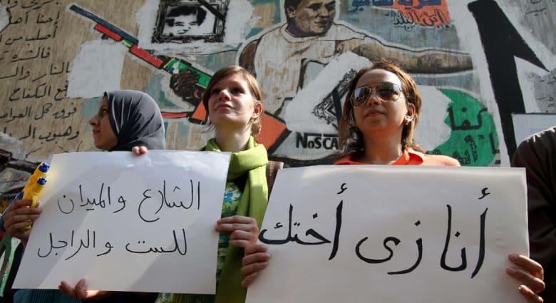 مصر: إحالة 13 متهما للمحكمة بقضية التحرش بميدان التحرير