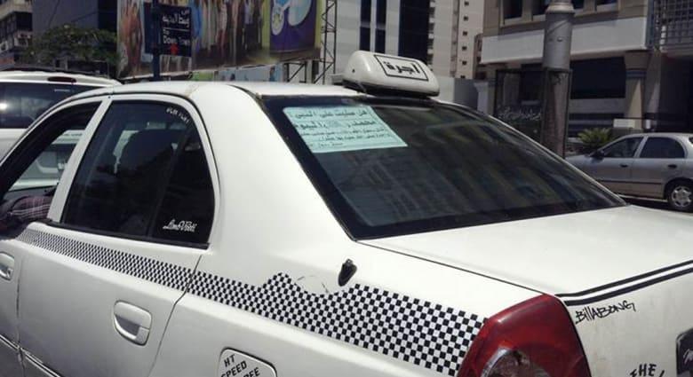 """داخلية مصر تتهم الإخوان بإحداث فتنة من ملصقات """"هل صليت على النبي"""""""