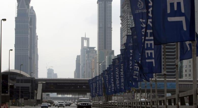 الإمارات.. شركة نخيل تسد ديونا تبلغ نحو 2.1 مليار دولار قبل 4 أعوام من استحقاقها