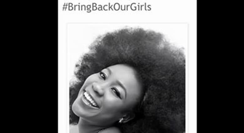 مغنية نيجيرية تعرض عذريتها على بوكو حرام للإفراج عن طالبات مختطفات