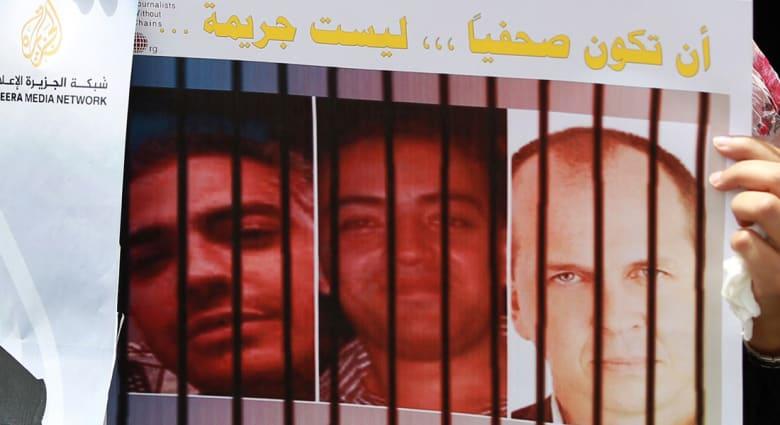 مصير صحفيي الجزيرة بين السجن والعفو الرئاسي بعد تصريحات السيسي