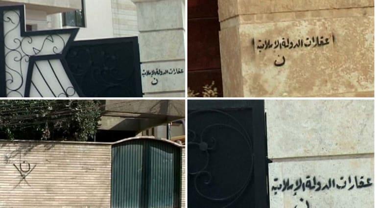 """برلماني عراقي: قرار فرنسا يخدم """"داعش"""" ويفرغ العراق من المسيحيين"""