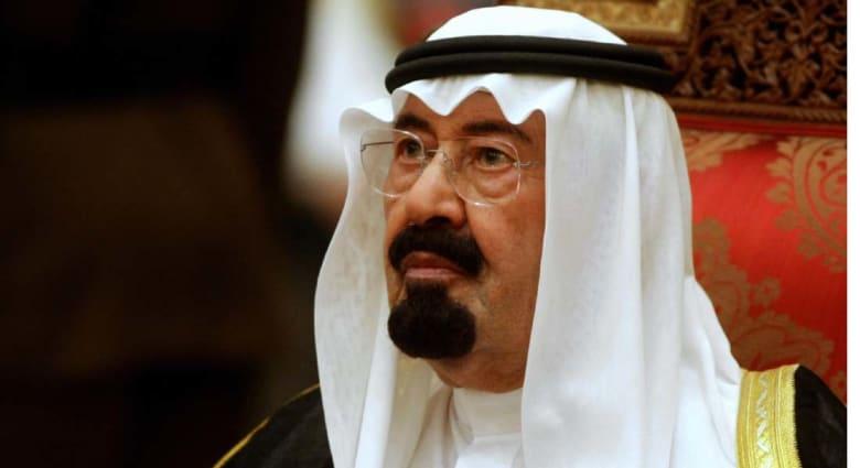 العاهل السعودي: دماء الفلسطينيين تسفك في مجازر جماعية والإرهابيون اختطفوا الإسلام