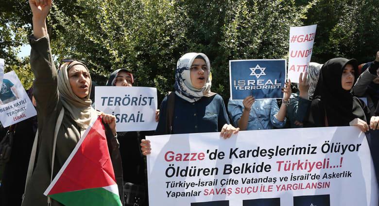 صحف العالم: تركيا تستعد لإرسال قوافل مساعدات لكسر حصار غزة
