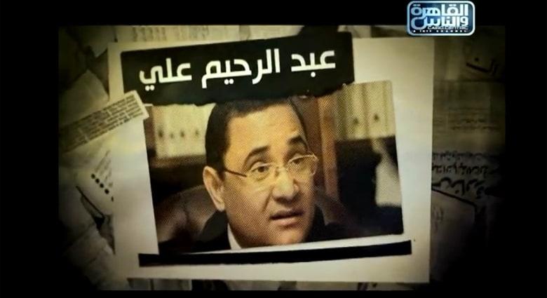 """وقف """"الصندوق الأسود"""" بعد هجوم على ساويرس ومقدمه يتوعد بفضائية جديدة"""