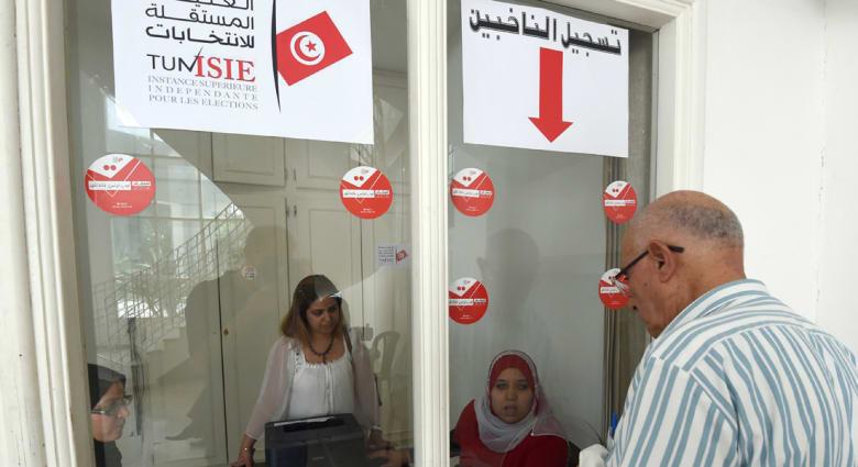 """رأي.. رسالة تونس.. """"بركاتك يا حزب"""""""