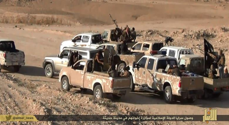 فيديو لوزارة الدفاع العراقية: هؤلاء داعش.. شجعان على تويتر وهذا شكلهم على الأرض